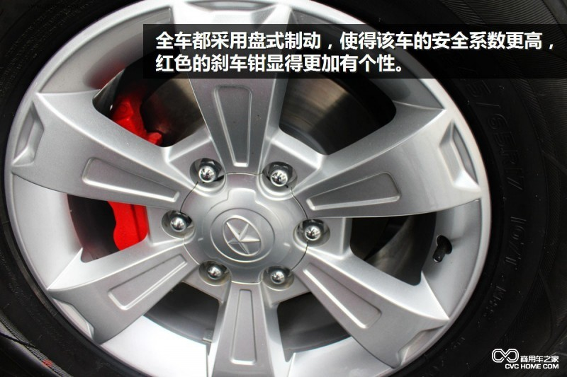 2014北京车展:图解帅铃t6皮卡