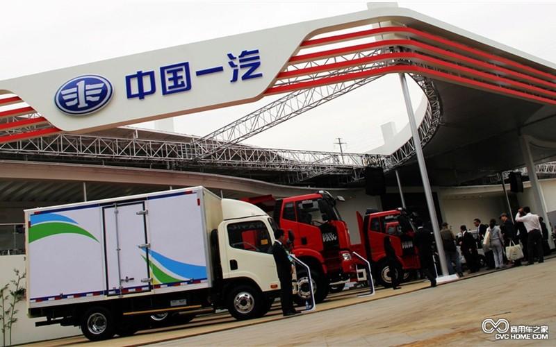 2014北京车展 一汽解放全品系车型 强势亮相 商用车网