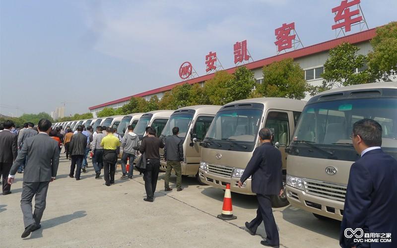 魅力安凯 美丽中国行第二季 扬州启动仪式 商用车网报道3