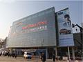 2014(第十三届)北京国际汽车展览会
