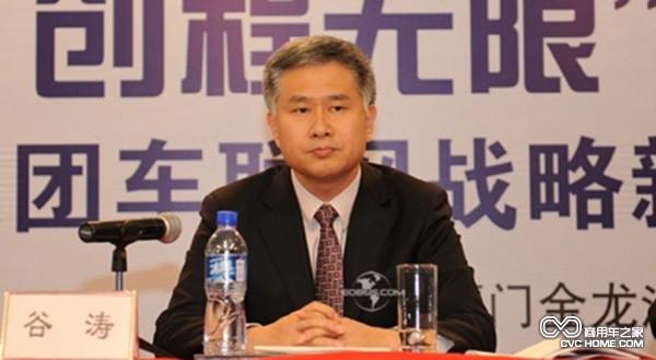集团以及旗下公司拟将所持金龙20.7%的股权无偿划转给福汽集