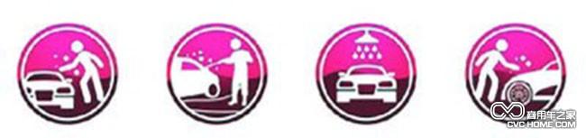 logo 标识 标志 设计 矢量 矢量图 素材 图标 650_153