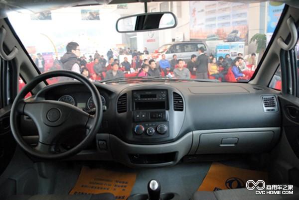 菱智V3 首款1.5L小排量商务车亮点剖析高清图片