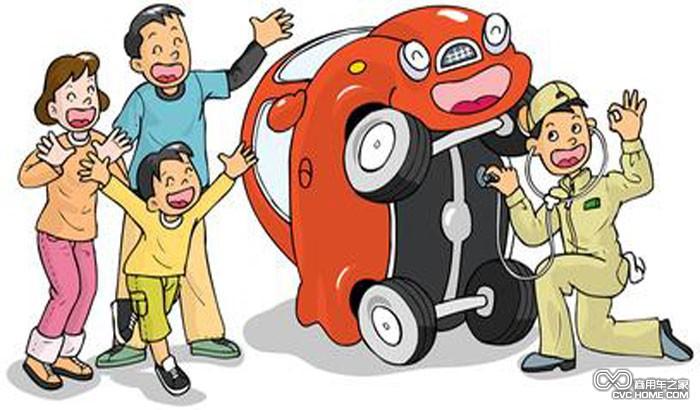 警惕汽车维修五大潜规则 全程紧盯很必要高清图片