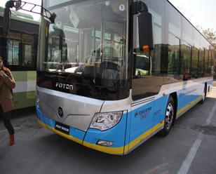 福田欧辉BJ6123EVCA-9 12米豪华纯电动城市客车
