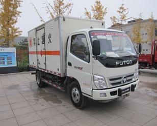 福田奥铃CTX易燃气体专用车