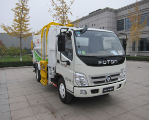 福田奥铃LSS5085ZZZZ自卸式垃圾车