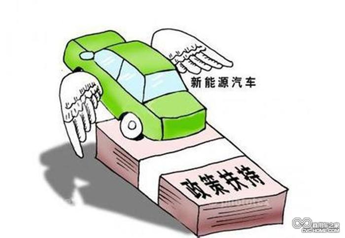 行新能源汽车摇号