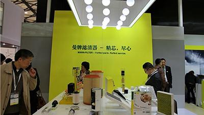 2014法兰克福上海汽配展:曼牌滤清器展台