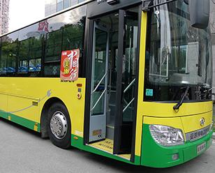 安凯HFF6123G03EV-2纯电动客车
