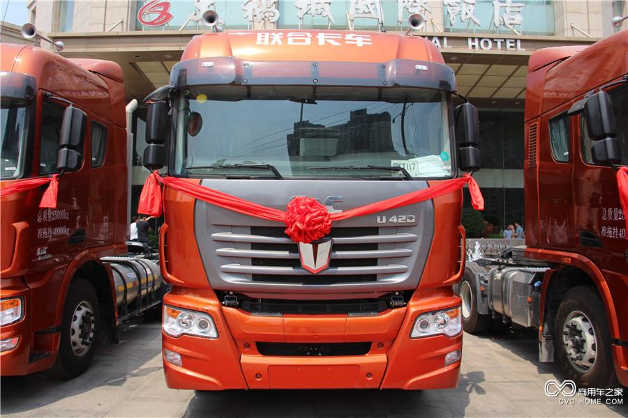 联合卡车新U系420马力牵引车