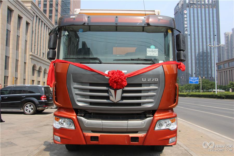 联合卡车U系270马力载货车
