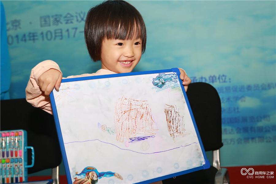 2014中国国际节能环保汽车展览会宝贝嘉年华活动