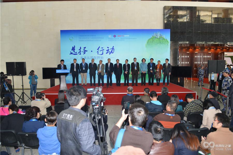 2014中国国际节能环保汽车展览会展会介绍