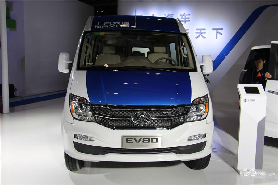 2015节能与新能源成果展 上汽大通EV80纯电动轻客