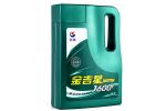长城 CD柴油 20W-50 170kg