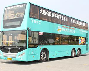 五洲龙混合动力双层巴士