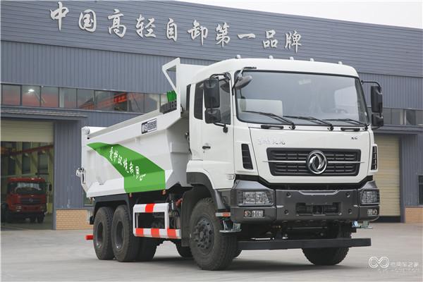 东风天龙KC标载运输渣土车-九款产品齐发力 东风继续引领中重卡潮流
