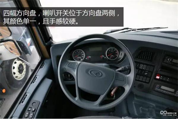 轻量化拉煤利器 华菱汉马6×2牵引车图解