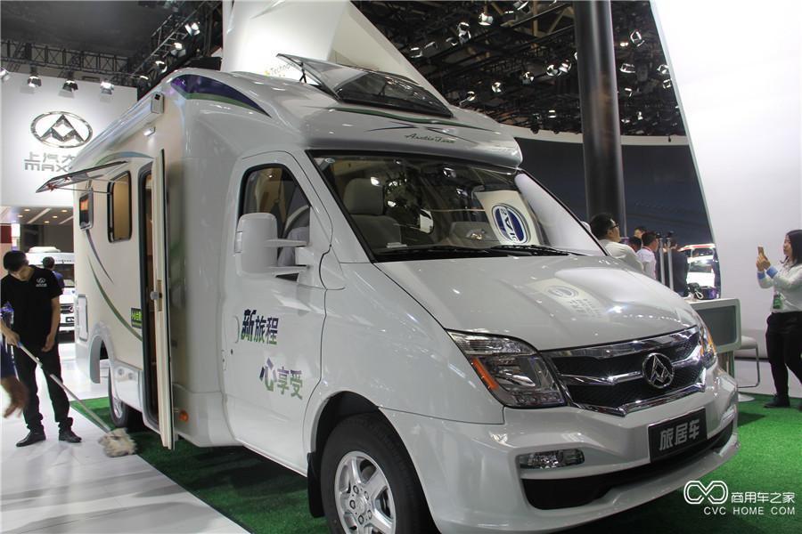 2016北京车展 上汽大通旅居车