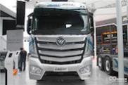 2016北京车展 福田戴姆勒EST超级卡车4*2 奔驰430动力