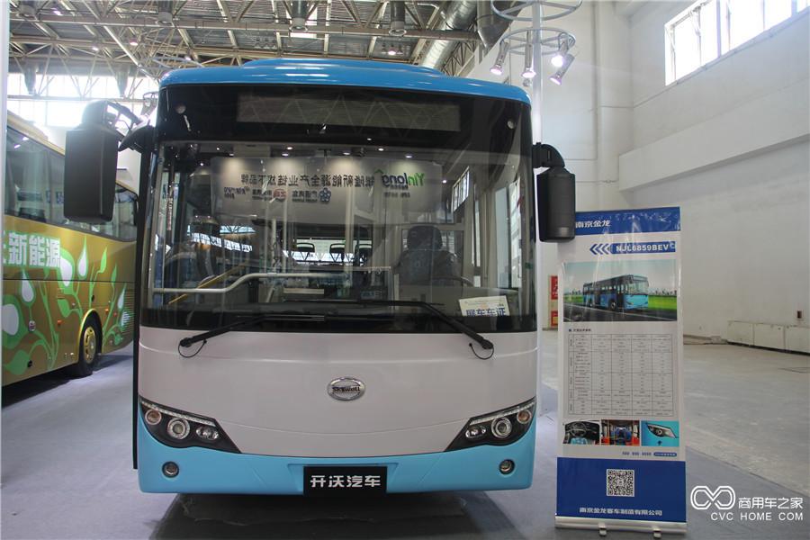 2016北京道路运输展 南京金龙NJL6859BEV纯电动公交
