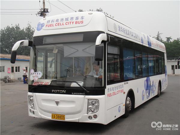 零排放大巴重新运营 氢燃料电池客车北京率先示范