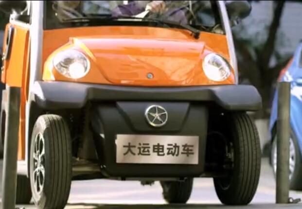 大运四轮-电动-新能源微行车形象片广告