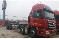 福田 欧曼新ETX 6系重卡 320马力 8X2 9.6米栏板载货车(440后桥)(BJ1313VPPKJ-AB)