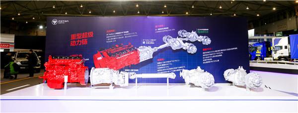欧曼与福康联合打造超级重卡助力物流运输高效-麦腾汽车资讯
