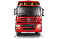 大运 新N8E 潍柴400马力 危险品运输(国六)(危货版) 6×4 牵引车(CGC4250A6ECCD)