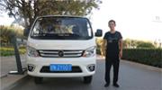 从月薪550元的保安到月入3万快递小哥   李红江的奋斗人生