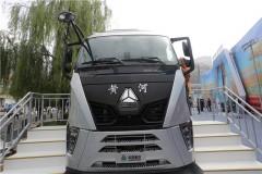 中国重汽 黄河X7 6X4 低风阻牵引车(ZZ4257W344XE1)