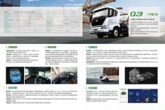 BYD Q3牵引车